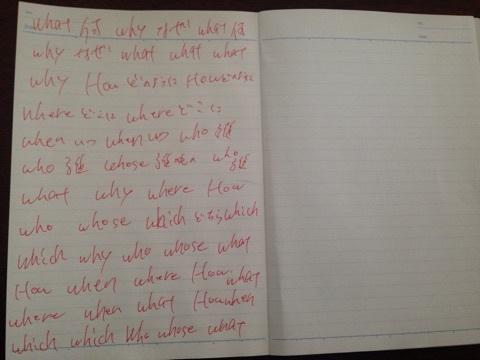 悪魔のノート例2